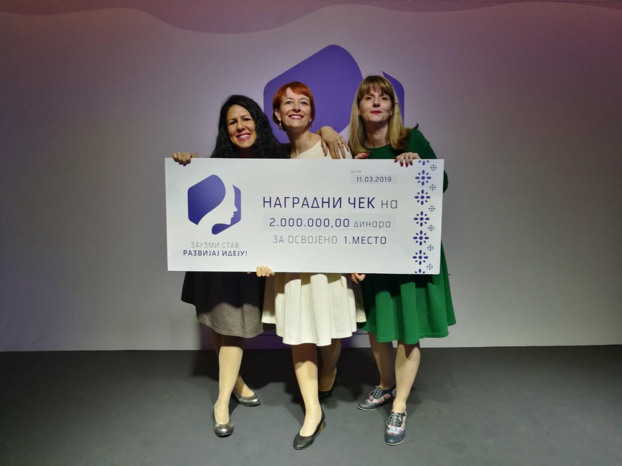 Najbolja ženska inovacija je proivod HerbELICO kompanije HerbELIXA